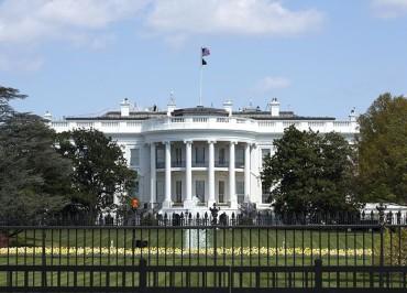 дом белый