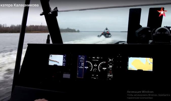 «Военная приемка» продемонстрировала возможности боевых катеров производства концерна «Калашников» — видео