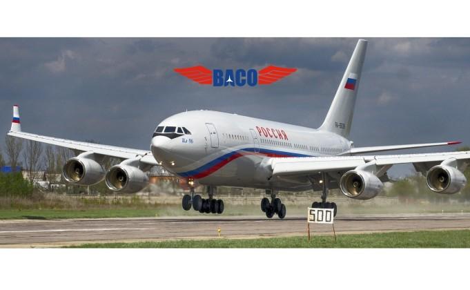 ВАСО начал поиски подрядчика на перевооружение под Ил-96-400М