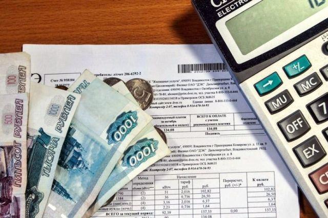 С 1 июля в Волжском изменятся тарифы на услуги ЖКХ