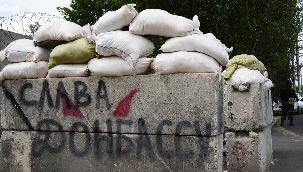 Повседневная жизнь Донбасса: бомбы и миллион алых роз