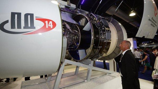 В Перми будут выпускать компоненты двигателя для пассажирского самолета МС-21