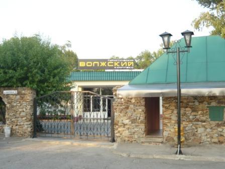 Возбуждено уголовное дело по факту крупной задолженности перед работниками туристического комплекса Волжского
