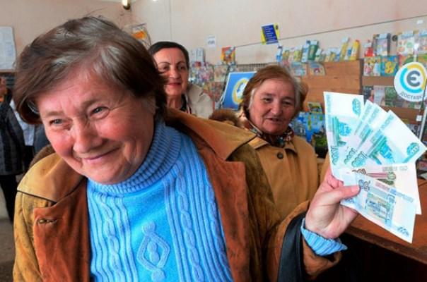 В России может появиться тринадцатая пенсия