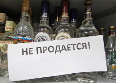 ITAR-TASS: RYAZAN, RUSSIA. JUNE 16, 2010. Alcoholic beverages on sale in a store. (Photo ITAR-TASS/ Alexander Ryumin)  Ðîññèÿ. Ðÿçÿíü. 16 èþíÿ. Àëêîãîëüíàÿ ïðîäóêöèÿ â îäíîì èç ìàãàçèíîâ ãîðîäà. Ôîòî ÈÒÀÐ-ÒÀÑÑ/ Àëåêñàíäð Ðþìèí