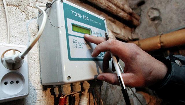 Правительство рассмотрит проект закона, который упорядочит установление тарифов на ЖКУ