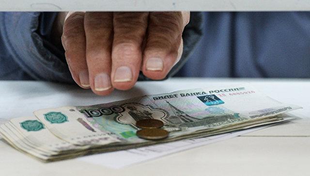 Средняя пенсия в 2019 году при повышении пенсионного возраста вырастет до 15,4 тыс. рублей
