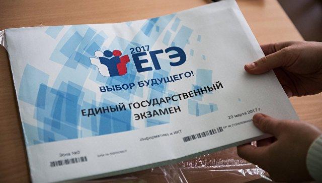 В Волгоградской области двое выпускников написали ЕГЭ по информатике на сто баллов