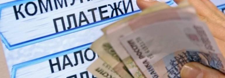 Коммунальные платежи повысят в этом году в два этапа — 1 января тарифы уже поднялись на 1,7 процента