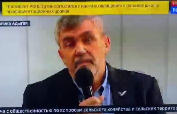 Гордость Волгоградской области — фермер Андрей Прошаков пообщался с Президентом