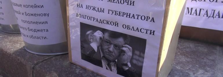 Более 50 килограммов меди отправлено сегодня почтой губернатору Боженову