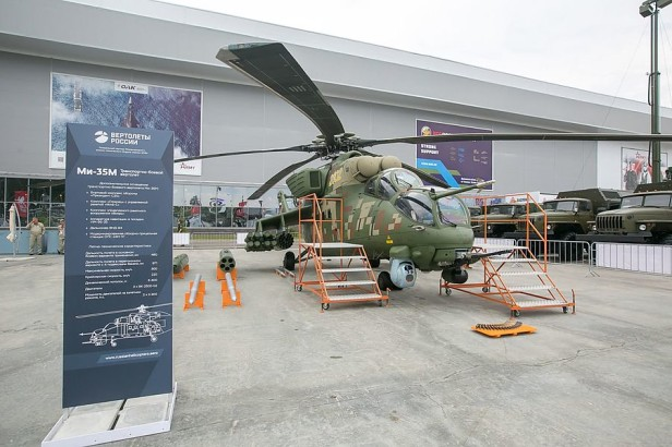 Сербия получила четыре российских вертолета Ми-35М