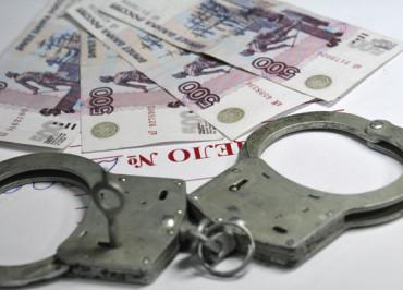 25-millionov-rubley-hichenie-ahtuba