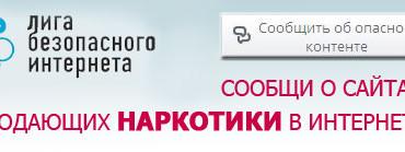 38-narkotiki-volgzkiy-prokuratura