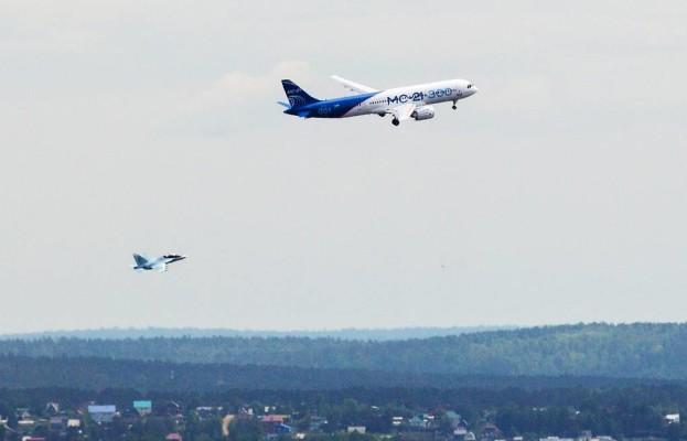 Прогноз ОАК развития мирового рынка коммерческих самолетов до 2037 года