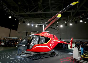 """MOSCOW REGION, RUSSIA - MAY 24, 2018: A VRT500 light helicopter on display at the 11th International Exhibition of Helicopter Industry, HeliRussia 2018, at the Crocus Expo International Exhibition Centre. Marina Lystseva/TASS  Ðîññèÿ. Ìîñêîâñêàÿ îáëàñòü. Âåðòîëåò VRT500 íà 11-é ìåæäóíàðîäíîé âûñòàâêå âåðòîëåòíîé èíäóñòðèè HeliRussia 2018 â ÌÂÖ """"Êðîêóñ Ýêñïî"""". Ìàðèíà Ëûñöåâà/ÒÀÑÑ"""