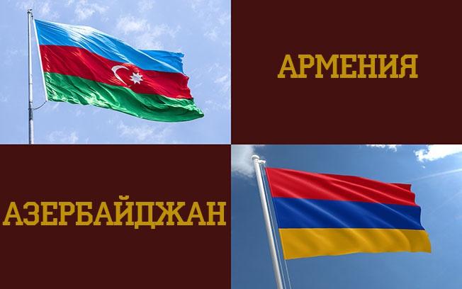 Боевая техника и вооружение Армении и Азербайджана