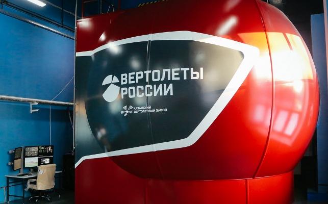 Комплексный тренажер «Ансата» установлен на Казанском вертолетном заводе