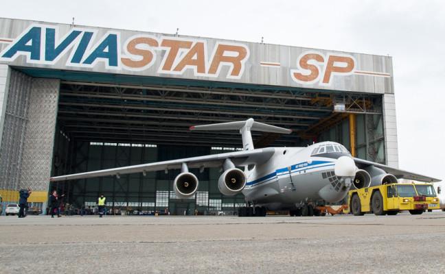 С увеличением объемов производства по программам Ил-76МД-90А и МС-21 «Авиастару» требуется порядка 800 человек
