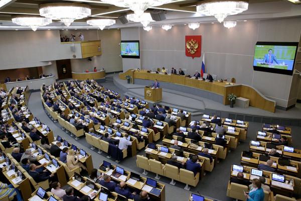 Госдума приняла законопроект о наказании за увольнение перед пенсией