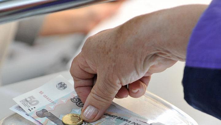 Страховая пенсия в 2019 году составит 15 400 рублей