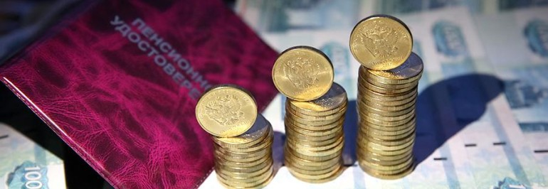 Расходы на пенсии в РФ сократят на 51,5 млрд руб в 2018 году
