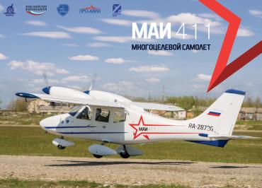 MAI-411-listovka-2018-31_Page1