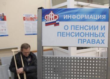RIAN_3060538.HR.ru_d_850