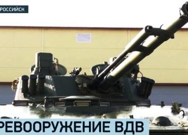 RIAN_Kalibr_Vadim_Savickij_d_850