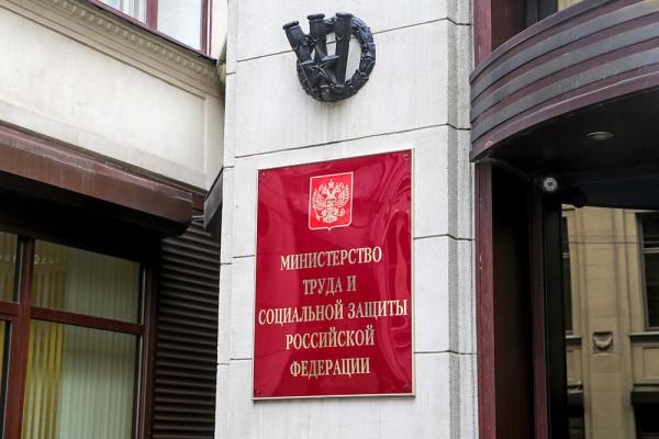 В России увеличат срок исковой давности по нарушениям в сфере НПФ