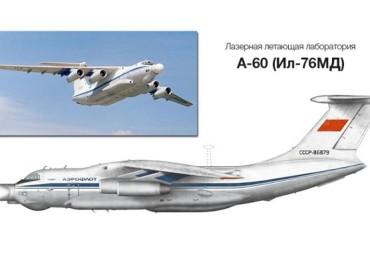 a60-820x410