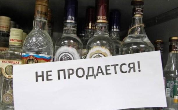 В Волжском ограничат продажу алкоголя