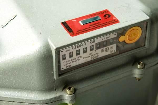 В России скоро начнут повсеместно устанавливать на приборы учета газа антимагнитные пломбы