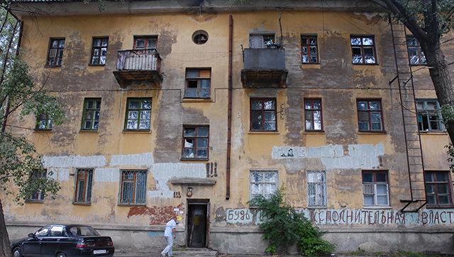 В России около миллиона человек нуждаются в переселении из аварийного жилья