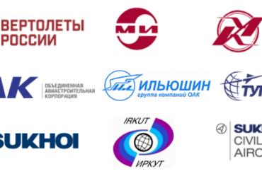 avia-logo