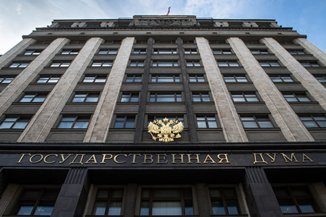 В Госдуме прокомментировали слова ярославского депутата об отмене пенсий