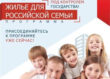 dom_dlya_semi