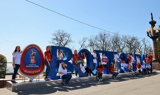 В Волгограде открылась новая инсталляция к Чемпионату мира по футболу FIFA 2018™
