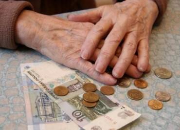 edinaya-rossiya-pensii-pensioneri