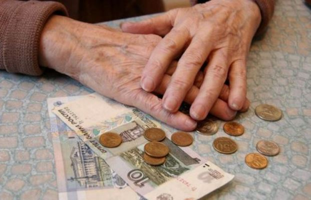 С 1 апреля средняя страховая пенсия по старости увеличится на 35 рублей