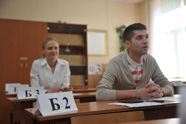 Еще три школьницы Волгоградской области получили 100-балльный результат по ЕГЭ