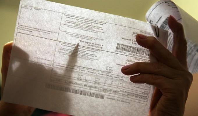 Субсидии на оплату ЖКХ предложили перечислять управляющим компаниям
