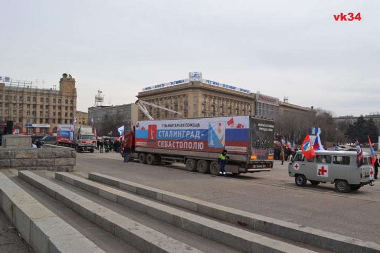 Волгоградцы отправили в Крым более 10 тонн гуманитарной помощи
