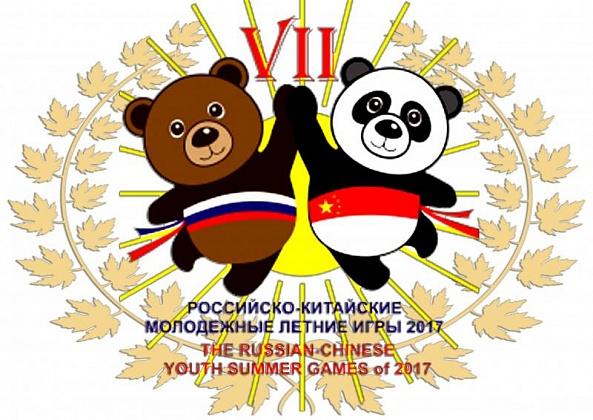 Волгоградские спортсменки завоевали две золотые медали на молодежных Играх в Китае