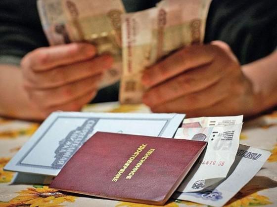 Повысилась пенсия в апреле и кому в россии