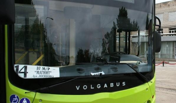 В Волжском на автобусном маршруте № 14 сократили вечерние рейсы