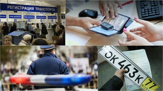 ГИБДД Волгоградской области напоминает о преимуществах использования Единого портала госуслуг