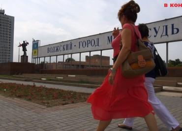 konkurs-tribuna-volgzkiy