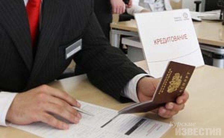 В Волгограде задержаны подозреваемые в мошенничестве в сфере кредитования