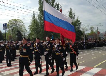 krimskiy-urok-rossiya